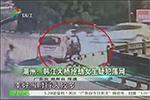 潮州:韩江大桥抢劫女生疑犯落网