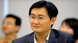 马化腾公开信:互联网行业将面临更激烈的生态竞争