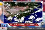 """台风""""莫兰蒂""""将登陆福建广东 台风黄色预警发布"""