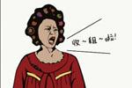 广州出租房奇葩规定:掉根头发罚一百