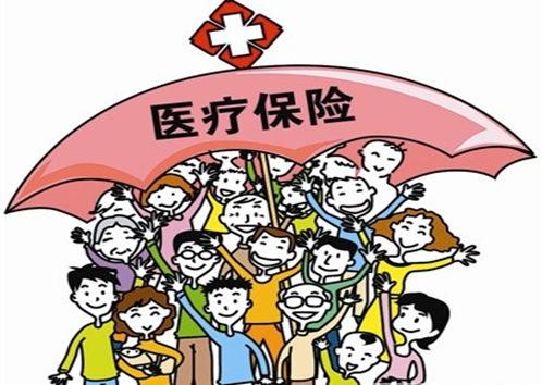 广州职工医保缴费率调低一年
