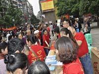 广州成立社会力量防减救灾联盟 首批80家成员单位