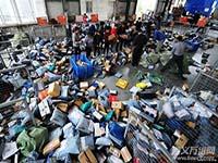 今年双11包裹或超10亿件 快递员岗位需求上涨五成