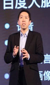 吴恩达离职:百度人工智能要转向
