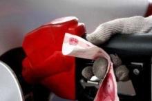 新一轮油价或搁浅或压线上调