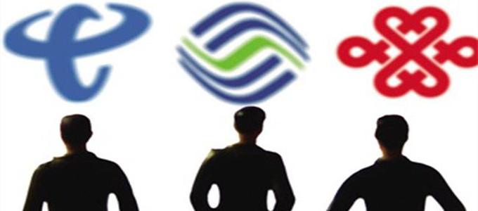 三大运营商10月起取消国内长途和漫游费