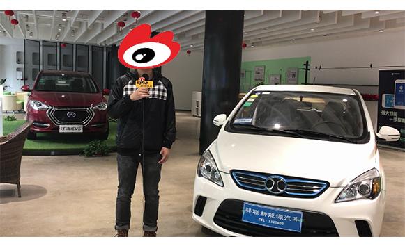 粤C驾道:珠海共享汽车体验