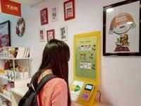 羊城通开通京东线上转账充值业务 现充值最高减10元