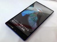 日系夏普手机回归中国市场 分析人士直言没机会