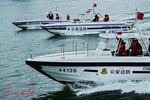 广东边防香港警方联合打击跨境犯罪