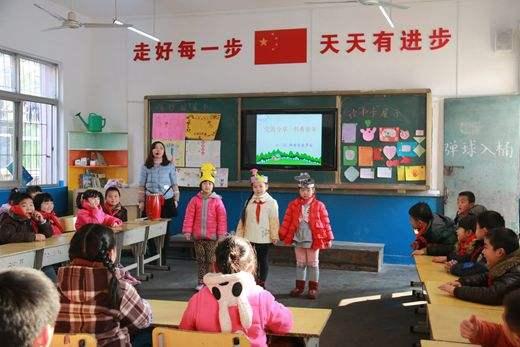 广州英德两地小学进行教学交流