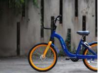 永安行上市成共享单车第一股 开盘价32.22元