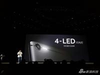 魅蓝E2正式发布:闪光灯和天线帶融为一体