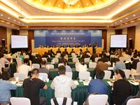 第十九届高交会组委会第一次会议在北京举行
