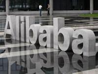 马云:阿里巴巴可能在巴西推出信用服务