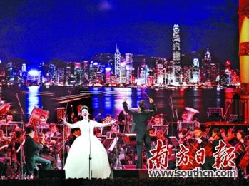 广东省庆祝香港回归祖国二十周年音乐会在广州举行