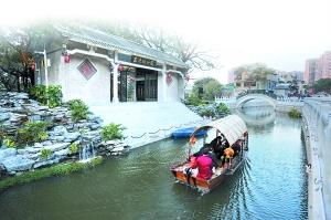 广州将于年底前推出城市旅游卡