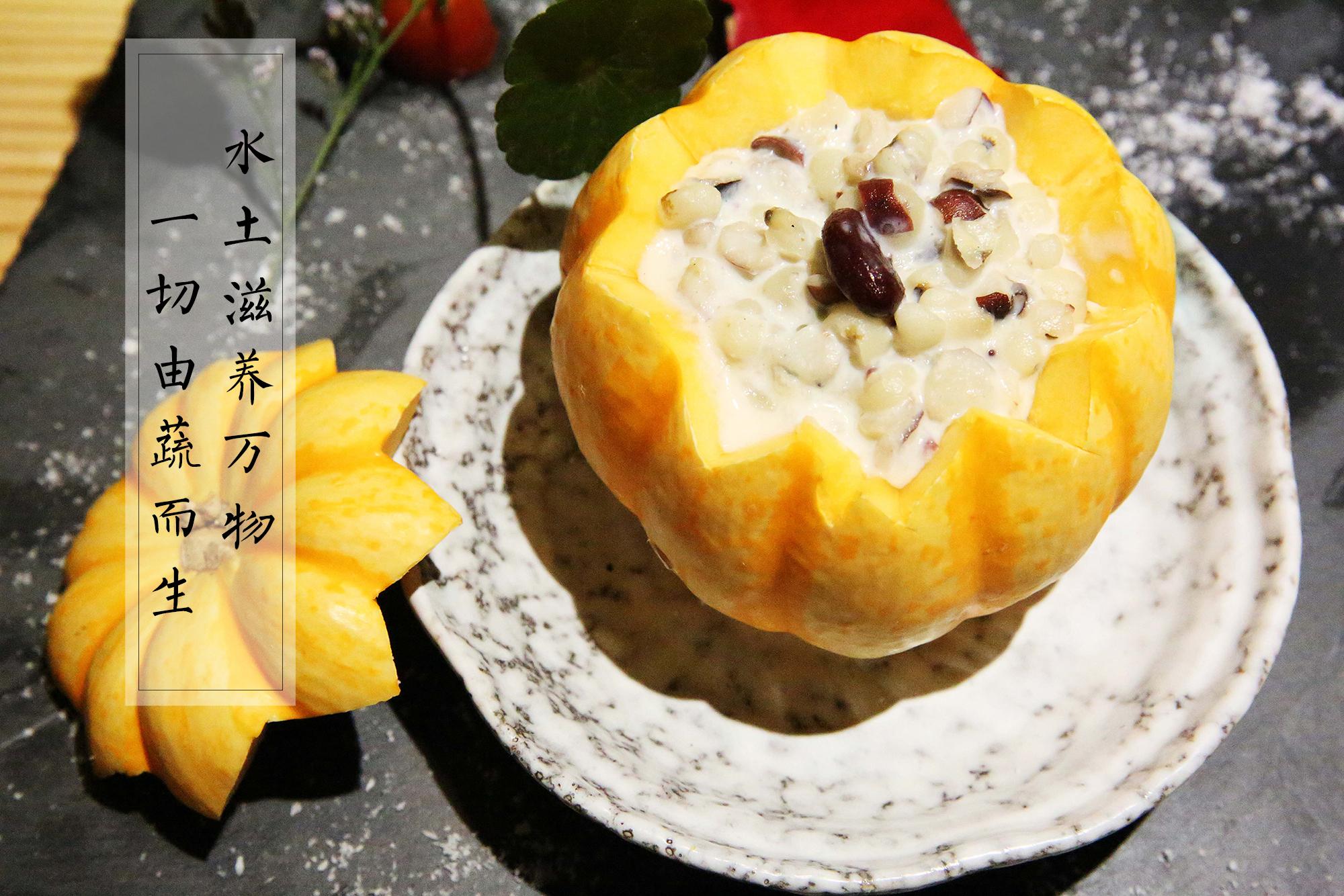 菏题蔬食料理餐厅征服80%食肉星人