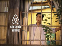 传Airbnb已至少17个月保持盈利