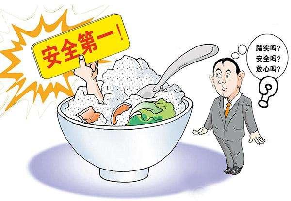 东莞市首次举行食品安全事件Ⅲ级应急演练