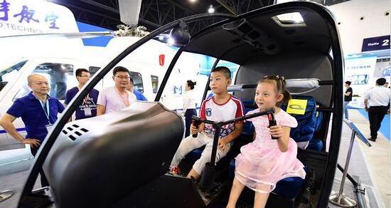 2017中国国际通用航空大会