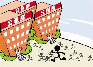 穗再推逾万套公租房不限收入 今起接受单位整体租赁申请