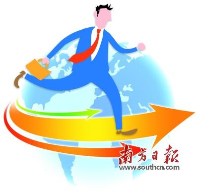 粤商要开放视野拥抱国际市场