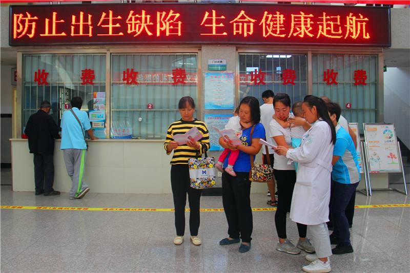广东7项惠民政策防控出生缺陷 包括孕前优生检查等服务