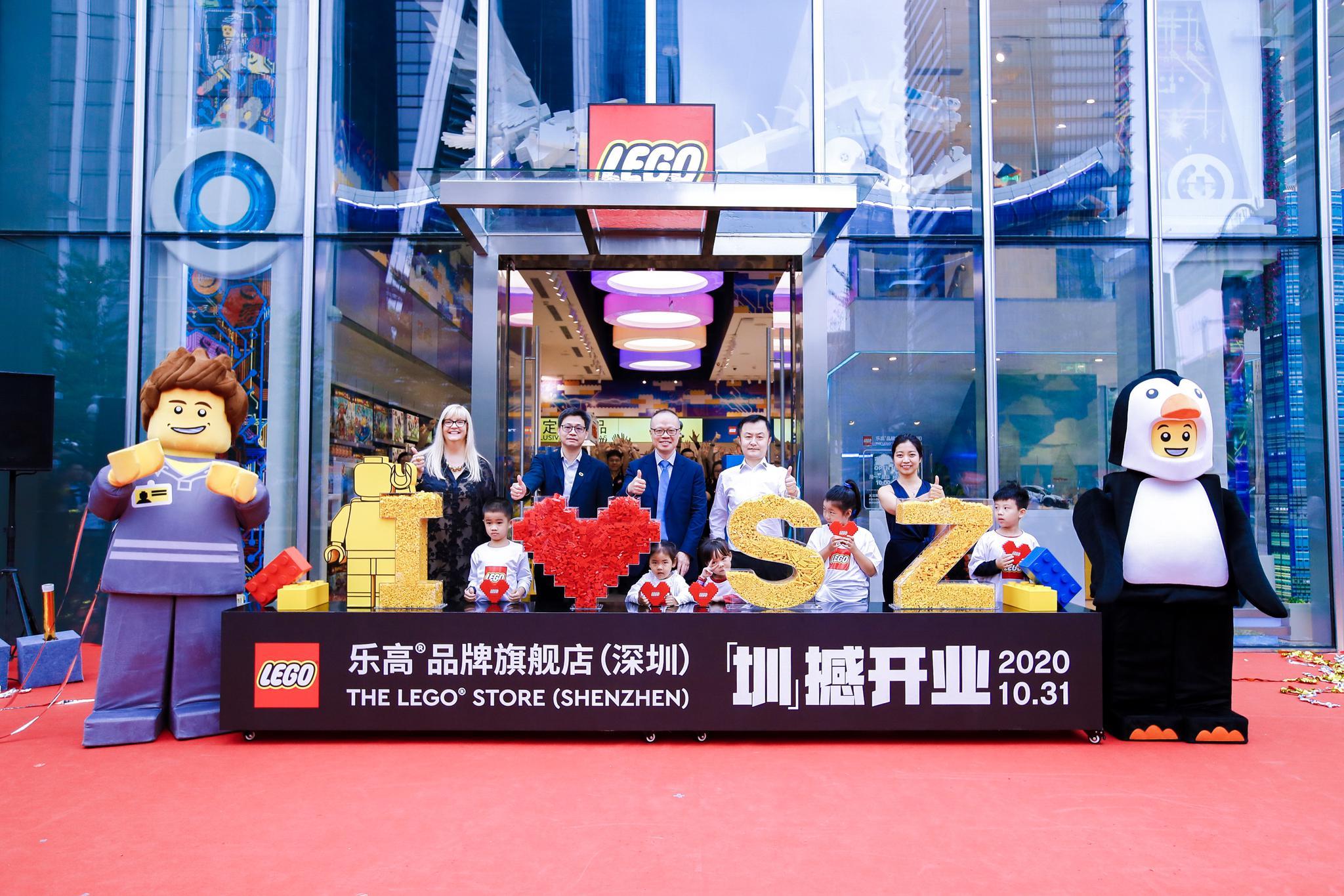 华南首家乐高品牌旗舰店在深圳盛大开业