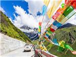 西藏的危险公路