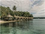 瓦努阿图行走记