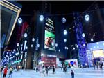 西宁的网红商业街