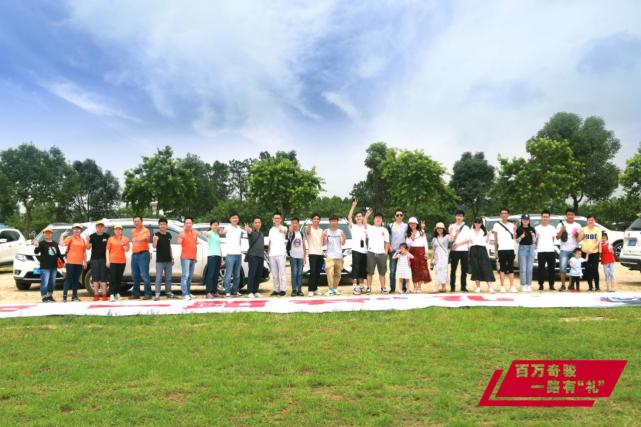 百万奇骏 东风日产冠名第四届惠州帐篷节