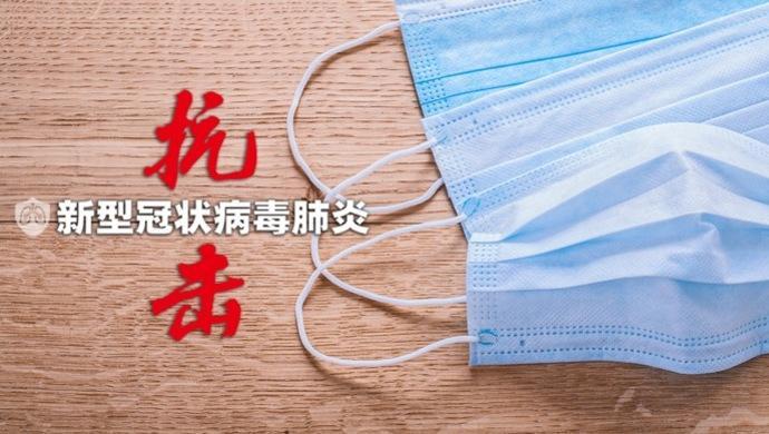 """广东抓紧抓实外防输入""""五道防线"""""""