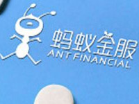 蚂蚁万亿估值五大业务透析