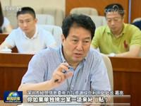 深圳运用大数据治理城市被点赞