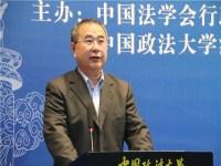 2018中国法治政府评估报告出炉 深圳得分荣登榜首