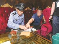 """深圳一港籍烟民被罚50元 被抓现行直呼""""太丢脸"""""""