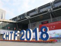 第二十届高交会今日深圳开幕 全球新技术集中亮相