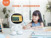 小哈机器人H2佳讯频传:荣获国家高新技术企业认定