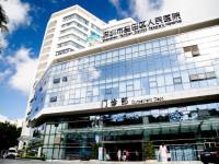 盐田区人民医院成立全国肛肠名家诊疗团
