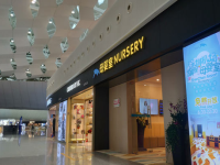 旗舰式母婴室落户深圳机场 多种智能设施对外开放