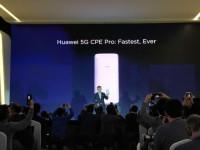 华为发布首款5G终端CPE 上网速率提升4倍