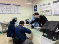 深圳海关提醒:旅客入境出现发烧头痛应主动申报