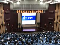 深圳将试点开通家庭医生呼叫平台 推广电子健康卡