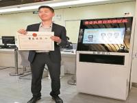 深圳开出首张秒批个体户营业执照 随时随地可申办