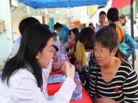 深圳首家社康心理咨询门诊在南山区开业