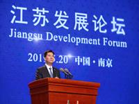 首次透露 张近东称苏宁新十年战略将聚焦国际化