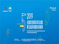 2019年深圳市创客工坊系列活动让市民大开眼界