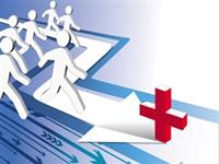深圳市罗湖医疗改革成效显著获众人点赞